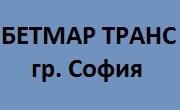 Бетмар Транс