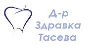 доктор Здравка Пашова - Тасева
