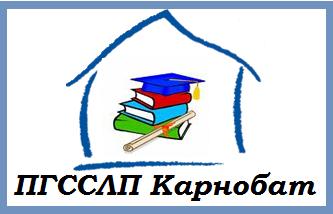 ПГССЛП Карнобат