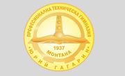 ПТГ Юрий Гагарин - Монтана