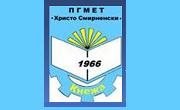 ПГМЕТ Христо Смирненски Кнежа