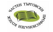 ЧПТК - Сливен