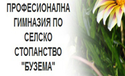 ПГСС БУЗЕМА - София