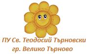 ПУ Св Теодосий Търновски Велико Търново
