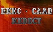 Вико Слав Инвест