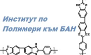 Институт по Полимери БАН