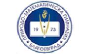 ПМГ Акад. Сергей Павлович Корольов - Благоевград