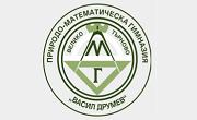 ПМГ Васил Друмев - Велико Търново