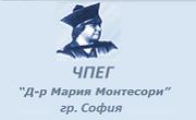 ЧПЕГ Д-р Мария Монтесори - Столична
