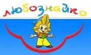 Детски Учебен Център Любознайко
