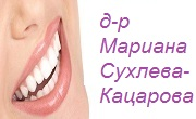 доктор Мариана Сухлева Кацарова
