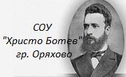 СОУ Христо Ботев - Оряхово
