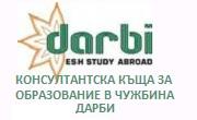 Дарби - Консултантска къща за образование в чужбина