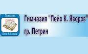 Г Пейо К Яворов