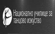 НУЗИ - Столична