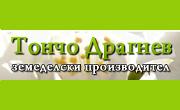 ЗП Тончо Драгнев
