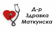 доктор Здравка Маткунска