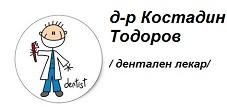 ДЕНТАЛЕН КАБИНЕТ - ДОКТОР КОСТАДИН ТОДОРОВ