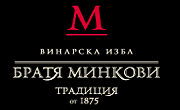 Винарска изба Братя Минкови