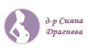 д-р Сияна Драгнева