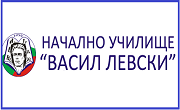 НУ Васил Левски - Варна