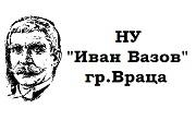 НУ Иван Вазов Враца