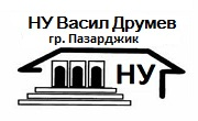 НУ Васил Друмев град Пазарджик