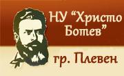 НУ Христо Ботев град Плевен