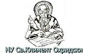НУ Свети Климент Охридски село Крумово