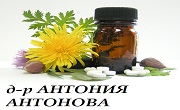 доктор Антония Антонова