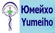 Юмейхо  България