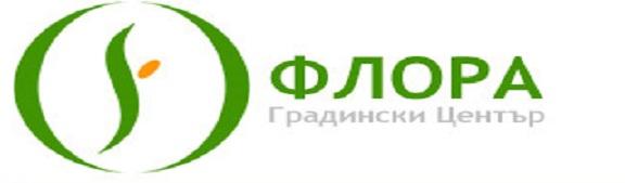Флора Градински Център ООД