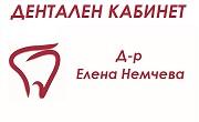 доктор Елена Немчева Андреева