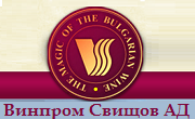Винпром Свищов