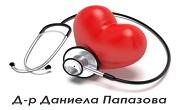 доктор Даниела Папазова-Попова