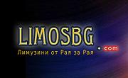 Лимос БГ - Limos BG