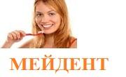 МЕЙДЕНТ - ДОКТОР МАЯ МИХАЙЛОВА