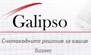 Галипсо