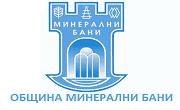 Община Минерални Бани