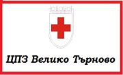 ЦПЗ Велико Търново