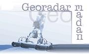 Георадар