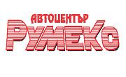 АВТОКОМПЛЕКС ФРЕШ АУТО РУМЕКС