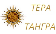 Изба Тера Тангра