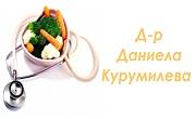 доктор Даниела Курумилева