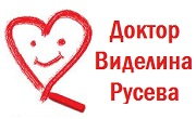 доктор Виделина Русева