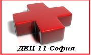 ДКЦ 11 София