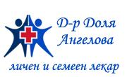доктор Доля Ангелова