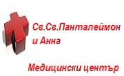 Медицински център Св Св Панталеймон и Анна