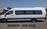 МАЖОР - 008 ООД