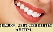 МДЦ Антим